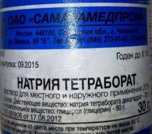 тетраборат-натрия