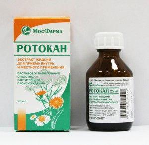 Антисептик для полости рта: противовоспалительные препараты