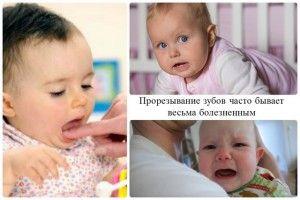 гели при прорезывании зубов у детей