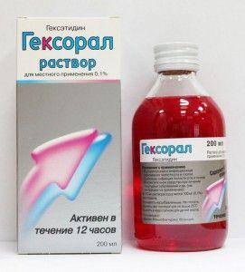 Средство от стоматита во рту: таблетки и препараты для детей