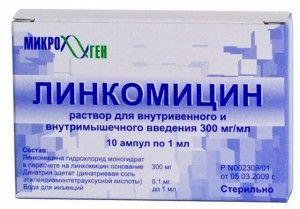 Линкамицин