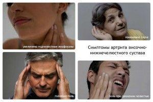 заболевание внс
