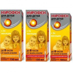 сироп нурофен