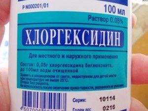 0,05% хлоргексидин