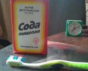 Методы борьбы с зубным налетом