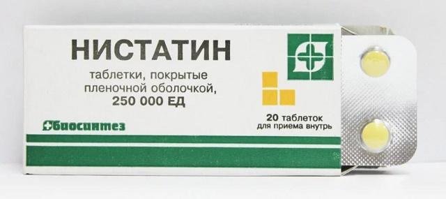 нистанин