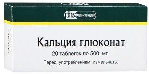 Афтозный стоматит: методы лечения